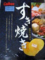 s031120sukiyaki1
