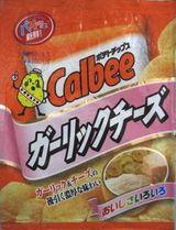 s040106garliccheese