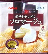 s131104Fromage