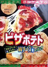 s040120pizzapotato