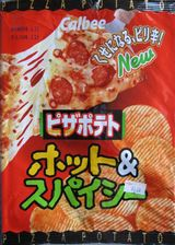 s040212pizzahotandspicy