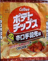 s040401karakuchitebasaki