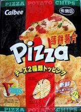 s040805hongkongpizza