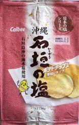 s041102ishigakinoshio