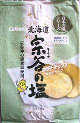 s041102souyanoshio