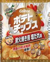 s050104sumibiyakitorishiodare
