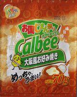 s050112oosakaokonomiyaki