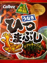 s050813hitsumabushi