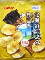 s081006RishiriKonbu