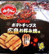s090407HiroshimaOkonomiyaki