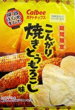 s090623YakiTomorokoshi