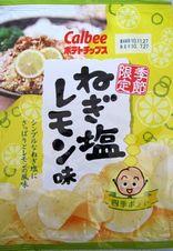 s100727NegishioLemon