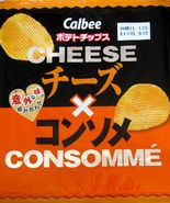 s100915CheeseConsomme