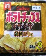 s140118gizagizakankokunori1