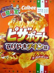 140213PizzapotatoTeriyakiChicken1