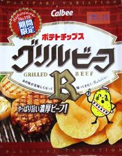 s101022GrillBeef