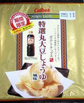 s110106MarudaizuShoyu