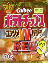 s120111ConsommeDoubleRED