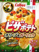 s121101PizzapotatoOliveGarlic