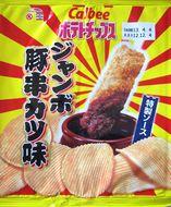 s121204JumboKushikatsu