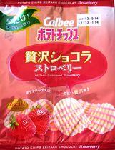s130114ZeitakuChocolaStrawberry