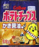 s130207Kakishoyu