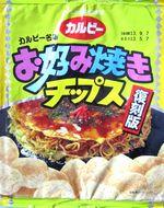 s130507Okonomiyaki