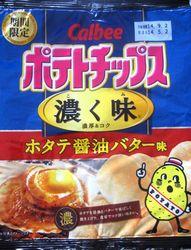 140502KokumiHotateShoyu1