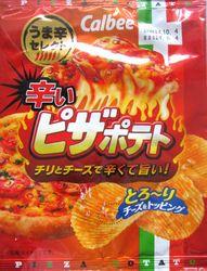 140604KaraiPizzapotato1