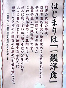 h141016OtafukuOkonomi