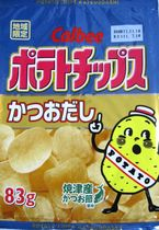s110714KatsuoDashi