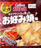 s141016OtafukuOkonomi