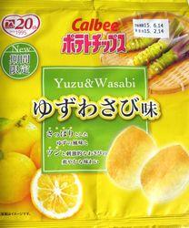 150214Yuzuwasabi1