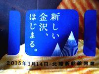 h150224Umakuchishoyu