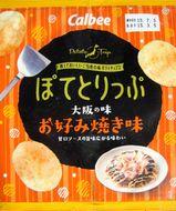 s150305Potatrip-Okonomiyaki