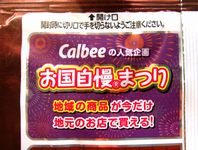 h150428KansaifuSukiyaki2