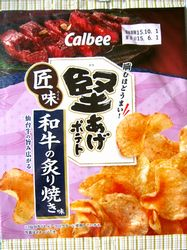 150601Kataage-WagyuAburiyaki1