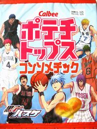 s150525Kurokobasketblue