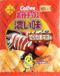 150909Koiaji_Teritamamayo1