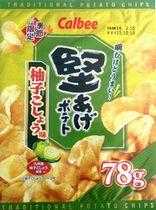 s151010Kataage-YuzuKosho