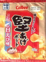 150925KataageShiroebi1