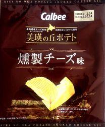 151014BieiPotato-KunseiCheese1