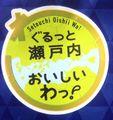 h151028Honetsukidori