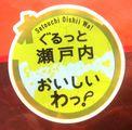 h151029OtafukuOkonomiyaki