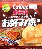 s151029OtafukuOkonomiyaki
