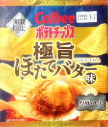 160107_GokuumaHotateButter1