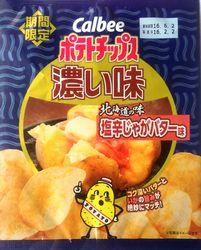 160202Koiaji-ShiokaraJagabutter1