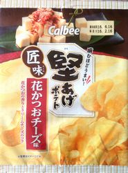 160216Kataage-HanakatsuoCheese1