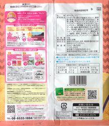 160225GizagizaKansaiDashiShoyu2