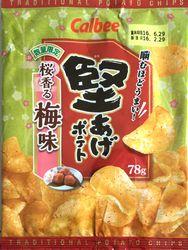 160229Kataage-Sakurakaoruume1